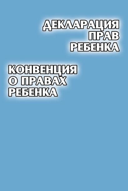 ИСТОРИЯ, ФИЛОСОФИЯ, ПРАВО