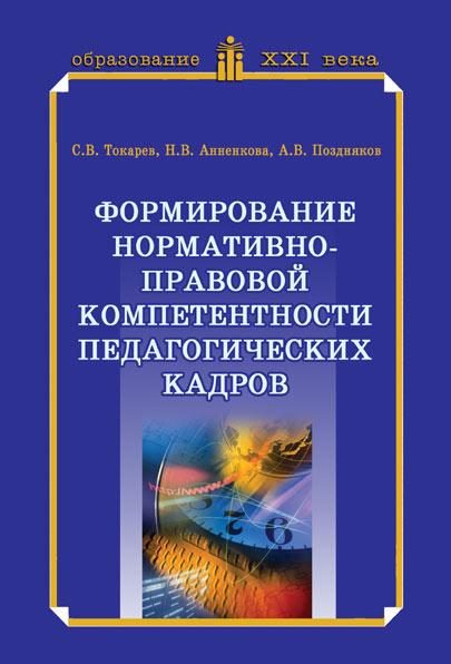 ISBN 5-93143-314-8